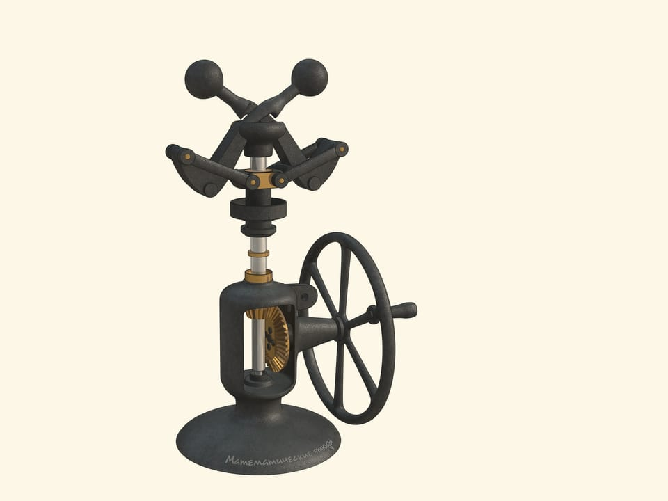 Mechanisms by P. L. Tchebyshev — Centrifugal governor — Reconstruction